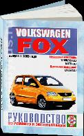 Volkswagen Fox бензин / дизель Руководство по эксплуатации, техобслуживанию и ремонту
