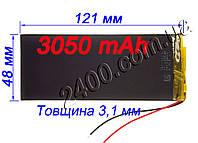 Аккумулятор 3050мАч 3050120 мм 3,7в тонкий, универсальный к планшетам 3050mAh 3.7v 3*50*120