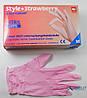 Перчатки нитриловые розовые (Style Strawberry), 50пар/упак.