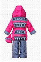 Детский зимний комбинезон+куртка «Север»