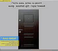 Двери входные в квартиру 86 на 2,05 в наличии