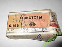 Резистор МЛТ-0,125 36K (36 кОм) 400 шт.