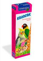 """Корм для попугаев """"Природа"""" колосок «Медовый» 2*70 г"""