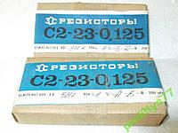 Резистор С2-23-0,125 511K (511 кОм) 200 шт.
