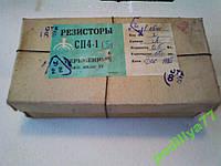 Резистор СП4-1 1К0 (1кОм) 50 шт. упаковка