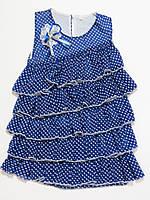 Красивое летнее платье для девочек Украина 116р-134р
