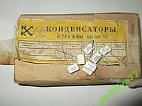 Конденсатор К73-9 47n 100V 0.047 мкФ  (200 шт.)