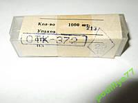SMD Транзистор 2Т214А9 ( аналог BSS 63 ) 1000 шт.