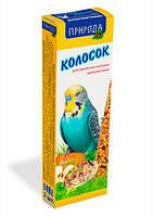 Корм для попугаев ПРИРОДА колосок «Мультивитамин» 2*70 г