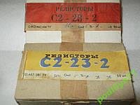 Резистор С2-23-2 30К (50 шт.)