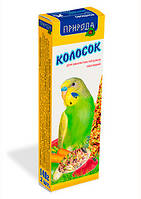 """Корм для попугаев """"Природа"""" колосок «Овощной» 2*70 г"""