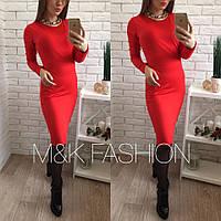 Женское длиное платье - футляр (4 цвета)