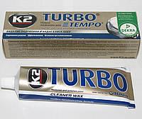 Универсальная среднеабразивная полировальная паста TEMPO K2,120 грм