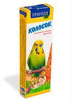 Корм для попугаев ПРИРОДА колосок «Фруктовый» 2*70 г