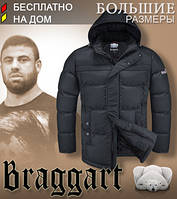 Куртка утепленная большой размер