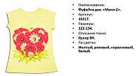 "Детская футболка ""Маки-2"""