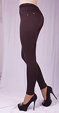Женские классические леггинсы шоколад, р.36-64, фото 2