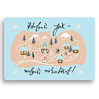 Дизайнерская открытка. Новий початок