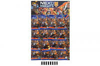 Конструктор Nexo Knights Brick 57307 на планшете