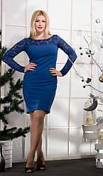 Женское платье с гипюровой спинкой (46-56) 8159.1