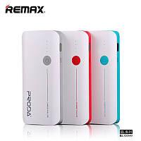 Портативная батарея Remax Power Bank Proda Jane 20000 mAh Blue (Оригинал)