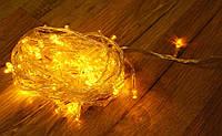 Гирлянда нить светодиодная 100 LED желтый цвет