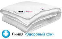 Одеяло (уход за кожей) Afrodita 200х220