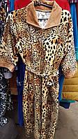 Домашний модный халат от производителя