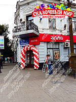 Оформление фасадов магазинов и витрин воздушными шарами г.Сумы