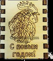 """Спички на магните """"С Новм годом"""""""
