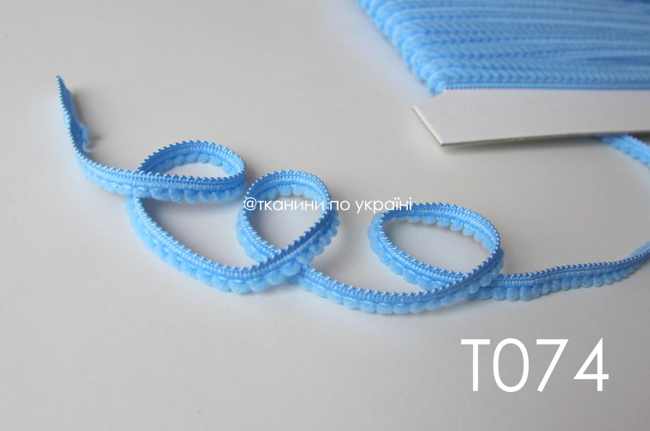 Тесьма со вставками голубая 9 мм (Т074) ОСТАТОК 2 м