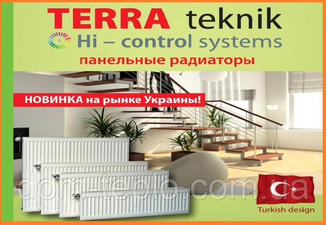 Радиатор стальной Terra Teknik 300x800 22 Тип