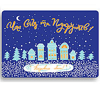 Дизайнерская открытка. Час снігу та подарунків!