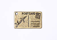 Металлическая подвеска «Почтовая открытка»