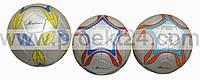 Мяч футбольный PU 21 см
