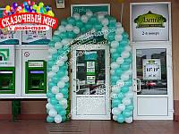 Оформление воздушными шарами магазинов, витрин,  салонов, торговых точек в г.Сумы