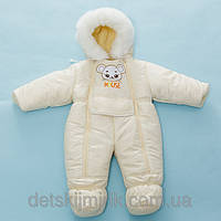 Зимний комбинезон Малыш для детей от 0 + молочный