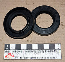 Сальник 35х58