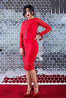 Стильный женский костюм с юбкой Gledis 42–50р. в расцветках