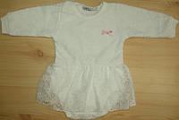 "Боди юбка для девочки""Молочное кружево"""