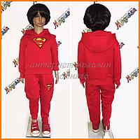 Детский спортивный костюм на флисе Супермен | костюм Superman