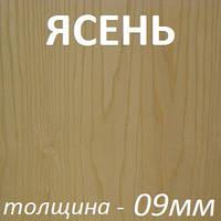 Фанера шпонированная 2500х1250х9мм - Ясень светлый (2 стороны)