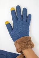 Двойные вязаные перчатки сенсорные
