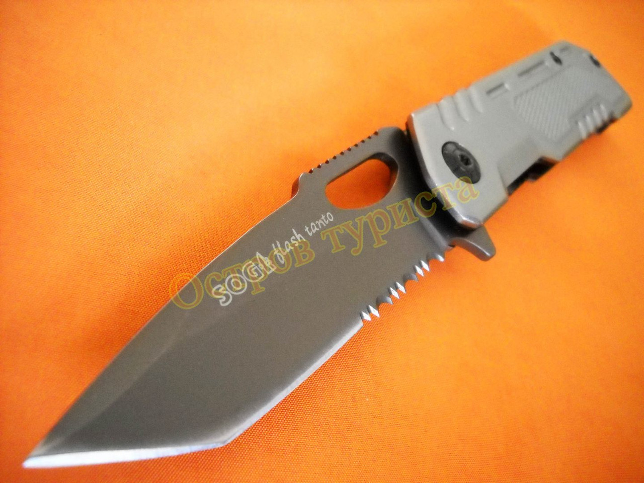 Нож складной SOG OT226
