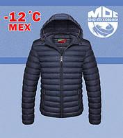 Зимняя стильная куртка