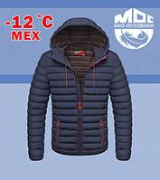 Куртка стильного цвета, фото 1