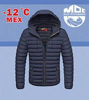 Красивая куртка MOC
