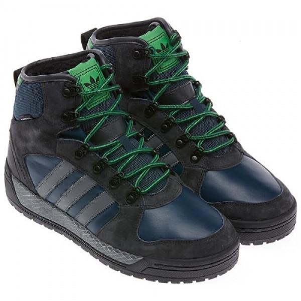 Кроссовки Adidas Winter Ball G96278 (Оригинал)