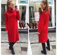 Женское зимнее платье с длинным рукавом