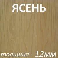 Фанера шпонированная 2500х1250х12мм - Ясень светлый (2 стороны)